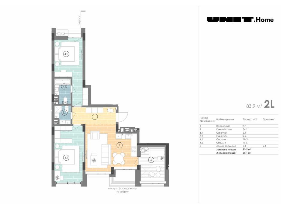 Планировка 2-комнатной квартиры в ЖК Unit.Home 83.9 м², фото 155122