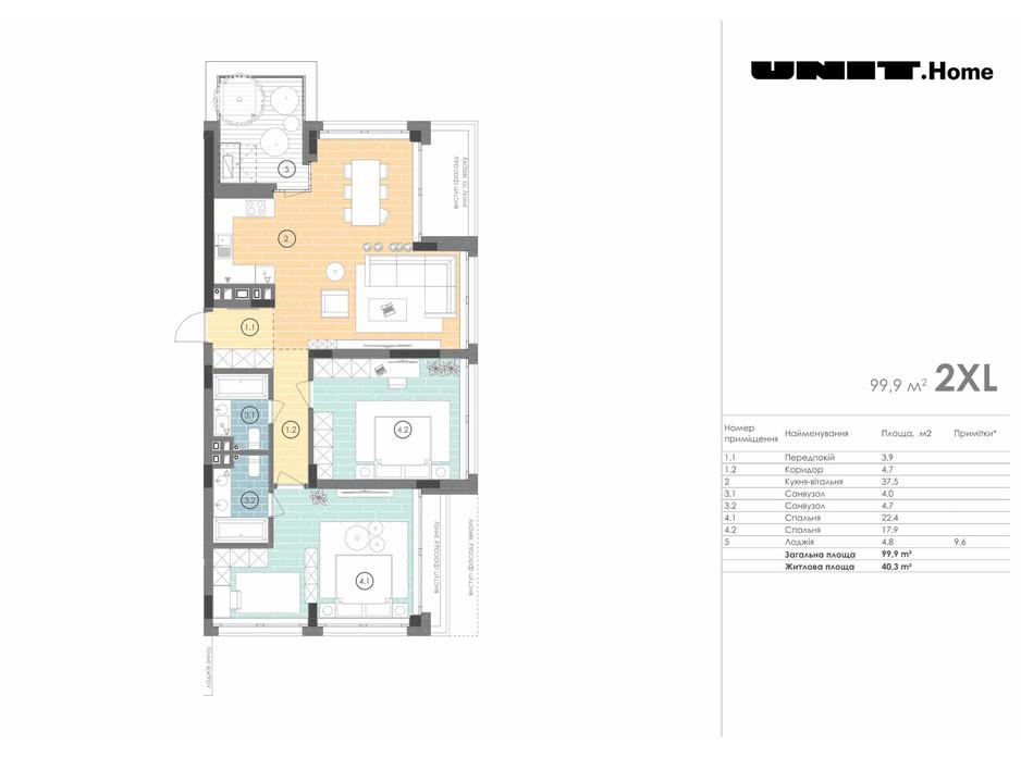 Планировка 2-комнатной квартиры в ЖК Unit.Home 99.9 м², фото 155124
