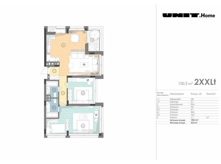Планування 2-кімнатної квартири в ЖК Unit.Home 100.3 м², фото 155125