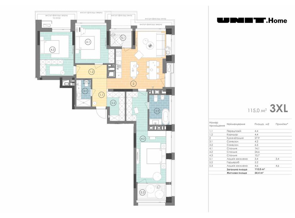 Планування 3-кімнатної квартири в ЖК Unit.Home 115 м², фото 155126