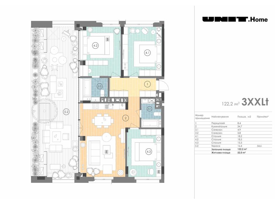 Планировка 3-комнатной квартиры в ЖК Unit.Home 122.2 м², фото 155129