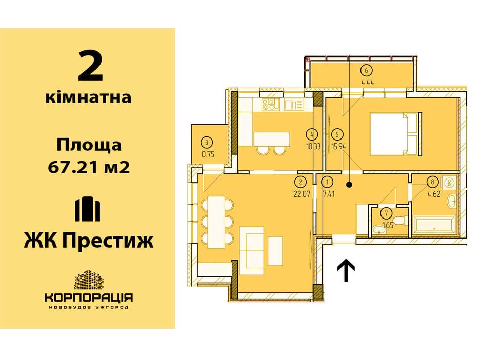 Планировка 2-комнатной квартиры в ЖК Престиж 67.21 м², фото 156799