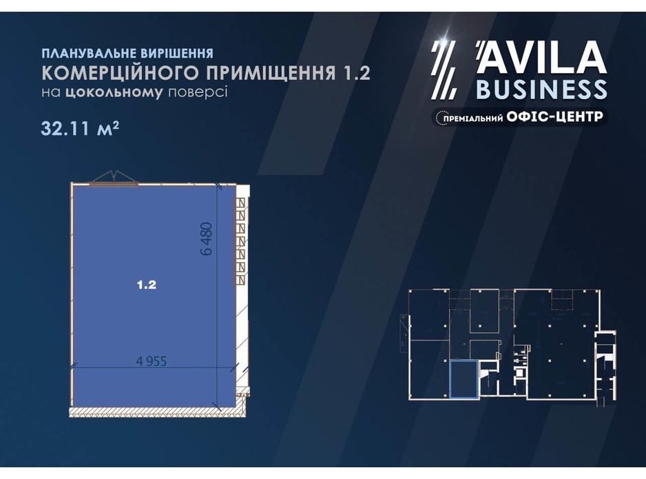 Планировка помещения в Офіс-центр Avila 32.11 м², фото 158082