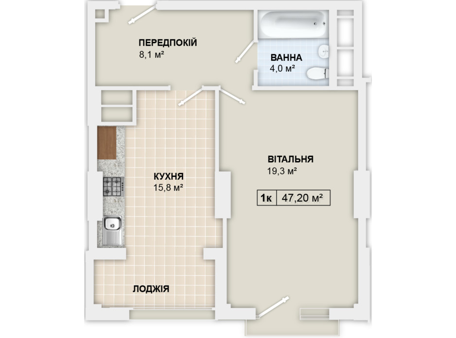 Планировка 1-комнатной квартиры в ЖК Lystopad 47.2 м², фото 158984