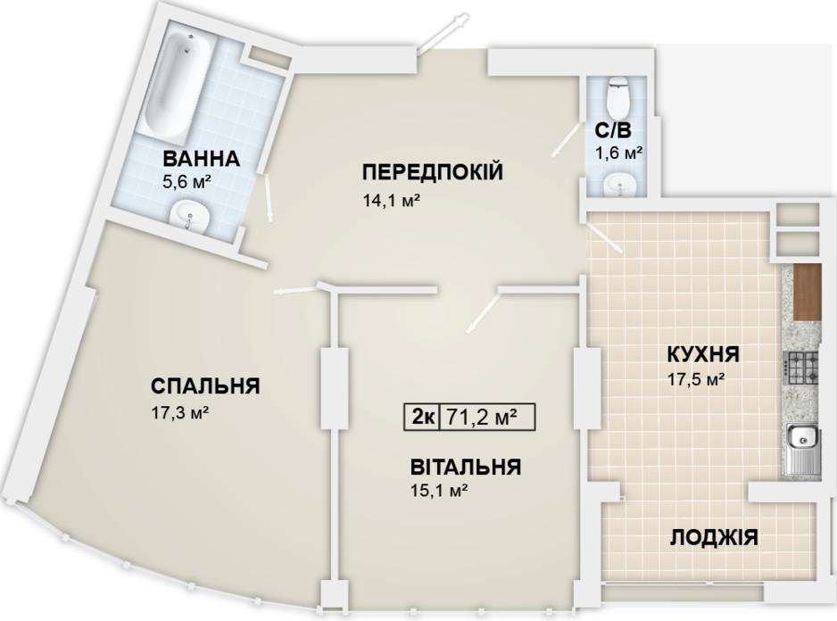 Планировка 2-комнатной квартиры в ЖК Lystopad 71.2 м², фото 158986