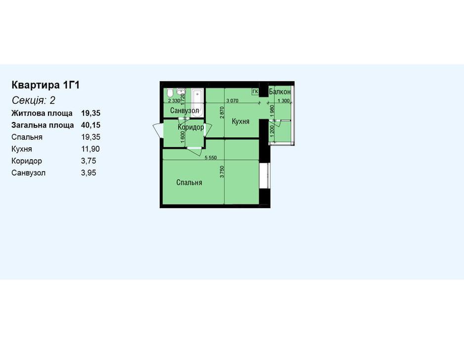 Планування 1-кімнатної квартири в ЖК Зоря 40.15 м², фото 160881