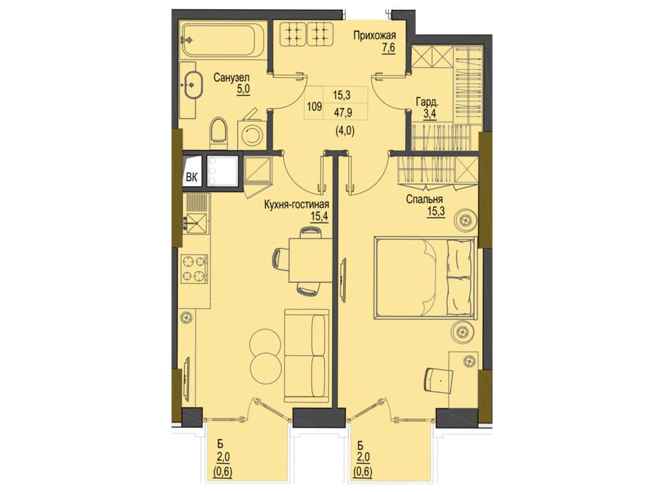 Планировка 1-комнатной квартиры в ЖК Первый Французский 47.9 м², фото 161480