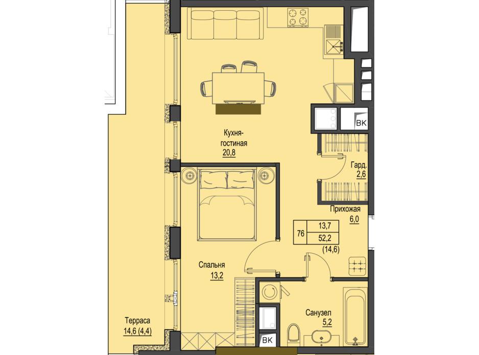 Планировка 1-комнатной квартиры в ЖК Первый Французский 52.2 м², фото 161527