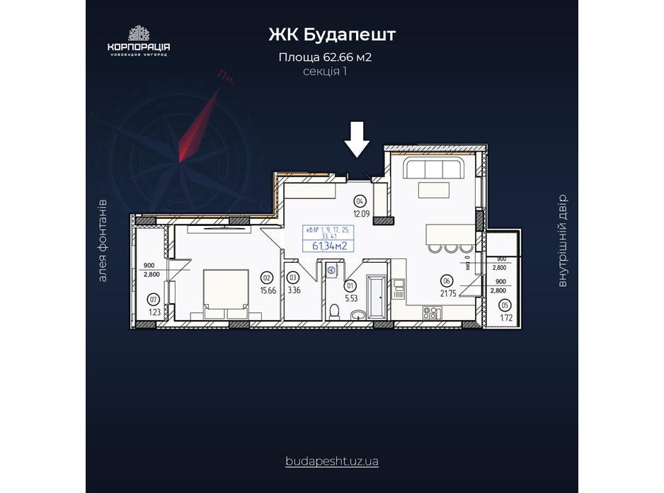 Планировка 2-комнатной квартиры в ЖК Будапешт 61.34 м², фото 162770