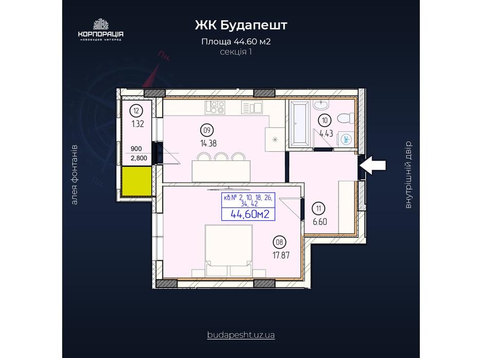 Планировка 1-комнатной квартиры в ЖК Будапешт 44.6 м², фото 162773