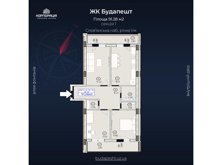 Планировка 3-комнатной квартиры в ЖК Будапешт 91.28 м², фото 162777