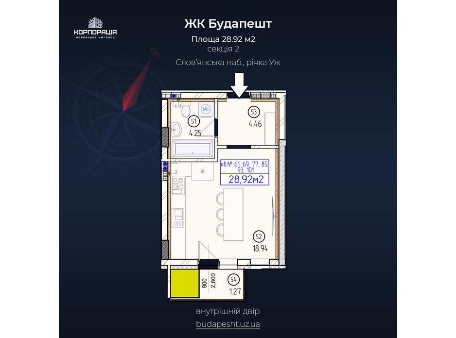 Планировка 1-комнатной квартиры в ЖК Будапешт 28.92 м², фото 162778
