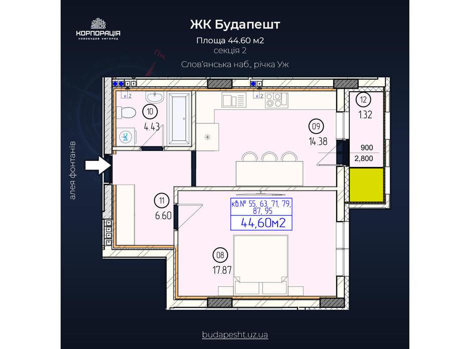Планировка 1-комнатной квартиры в ЖК Будапешт 44.6 м², фото 162780