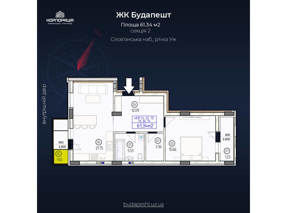 Планировка 2-комнатной квартиры в ЖК Будапешт 61.34 м², фото 162783