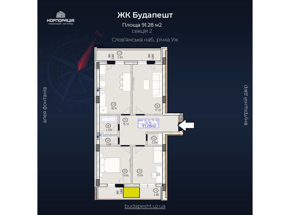 Планировка 3-комнатной квартиры в ЖК Будапешт 91.28 м², фото 162784
