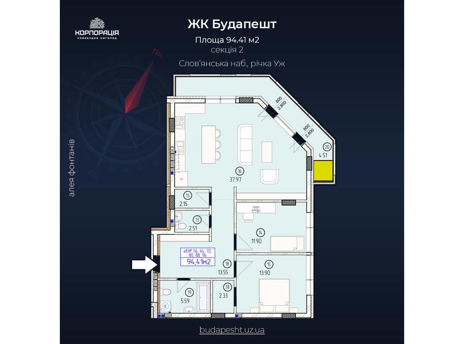 Планировка 3-комнатной квартиры в ЖК Будапешт 94.41 м², фото 162785