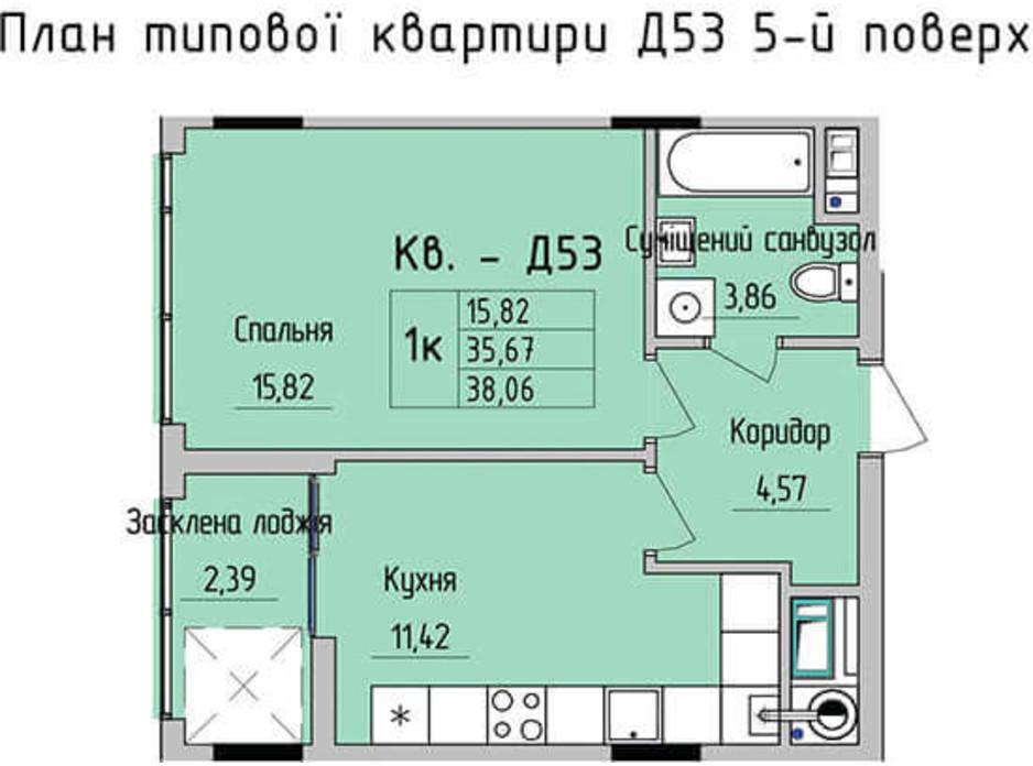 Планування 1-кімнатної квартири в ЖК Стрийська-Наукова ІІІ 38.06 м², фото 163224