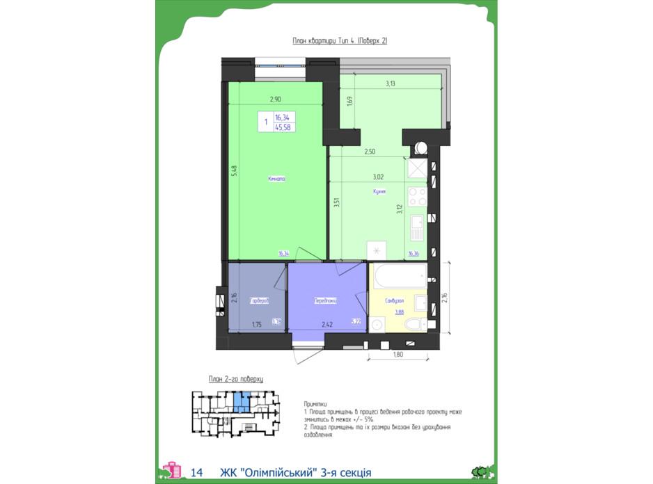 Планування 1-кімнатної квартири в ЖК Олімпійський 45.58 м², фото 166548