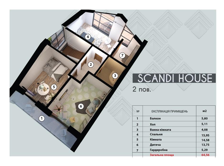Планування 5-кімнатної квартири в Таунхаус Scandi House 130 м², фото 167047