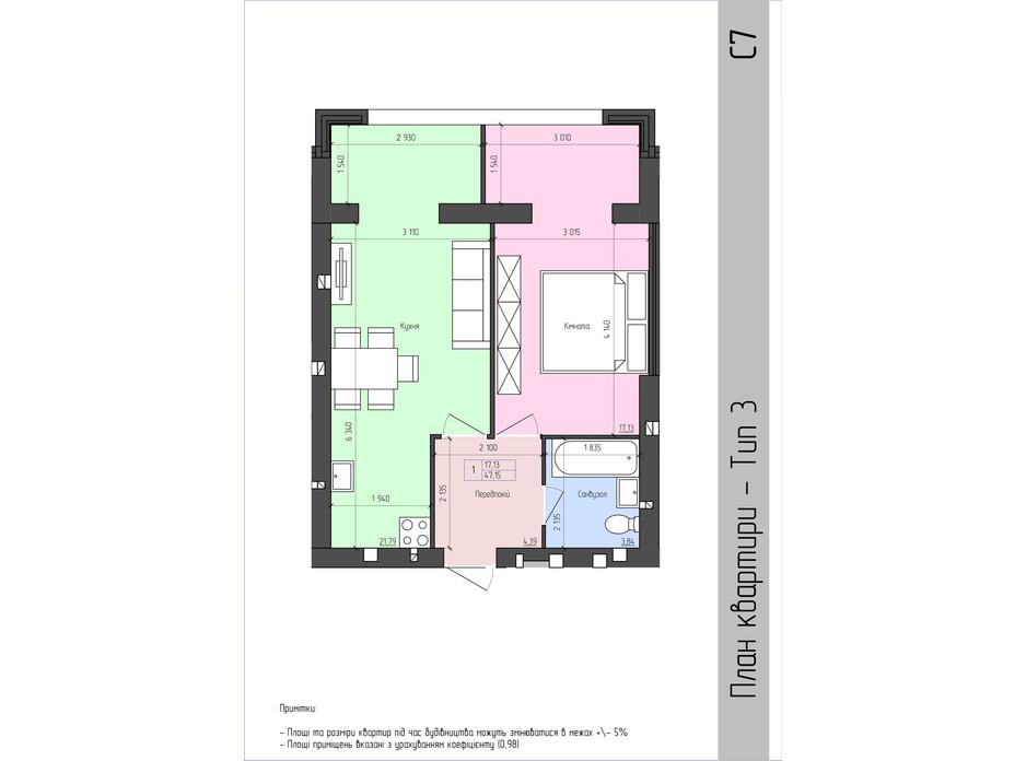 Планування 1-кімнатної квартири в ЖК Софія 47.15 м², фото 167289