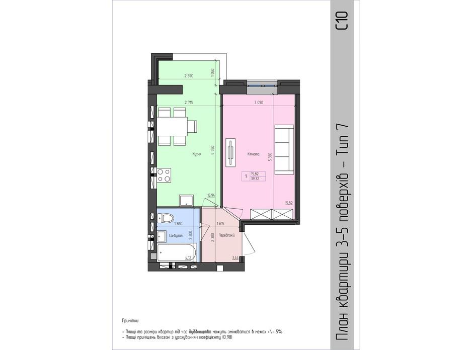 Планування 1-кімнатної квартири в ЖК Софія 39.32 м², фото 167295