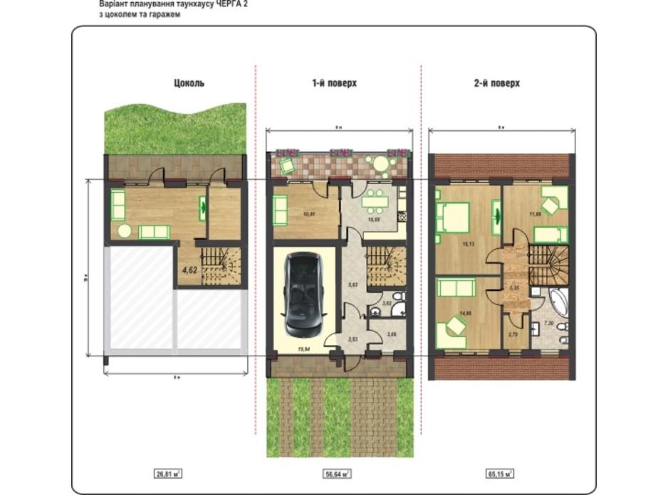 Планировка многоуровневой квартиры в Таунхаусы Микрорайон Дендропарковый 153 м², фото 178163