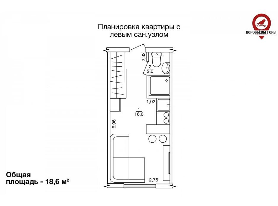 Планировка 1-комнатной квартиры в ЖК Воробьевы горы на полях 3 19 м², фото 185274