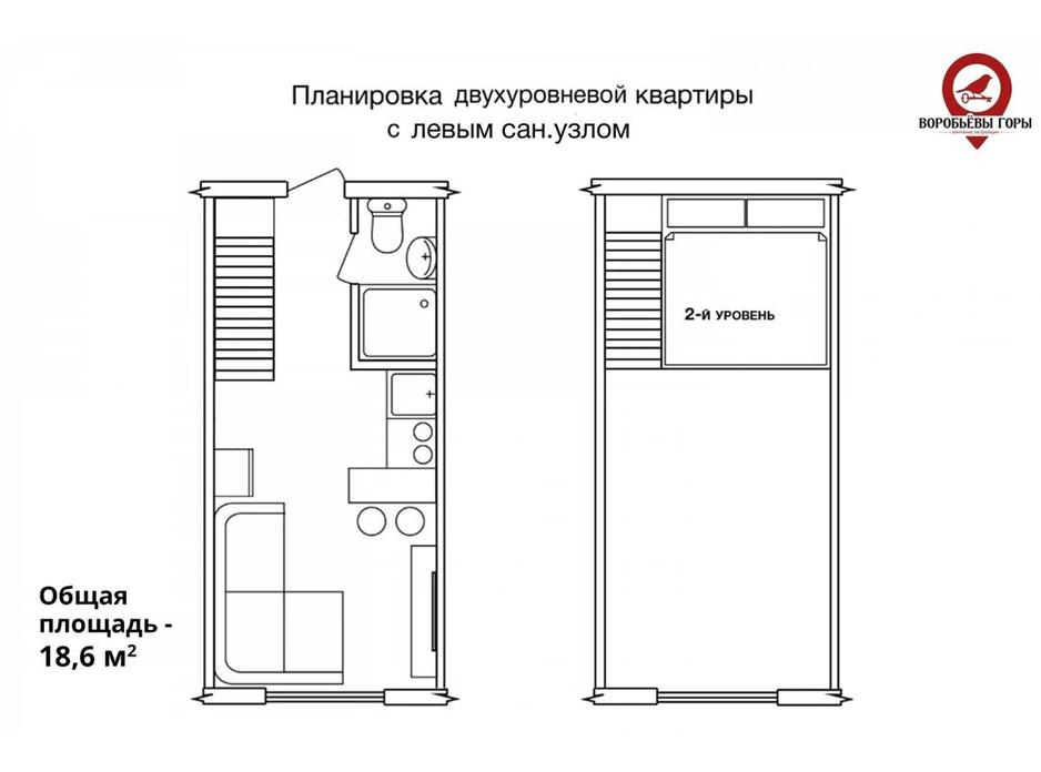 Планировка многоуровневой квартиры в ЖК Воробьевы горы на полях 3 19 м², фото 185275
