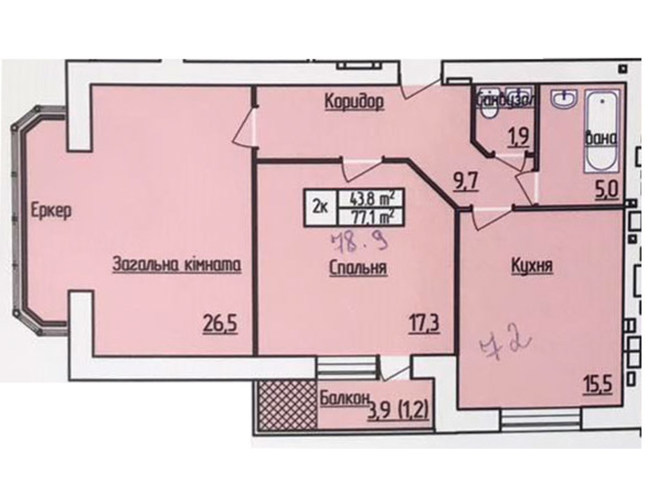 Планування 2-кімнатної квартири в ЖК Лісовий квартал 78.9 м², фото 187291