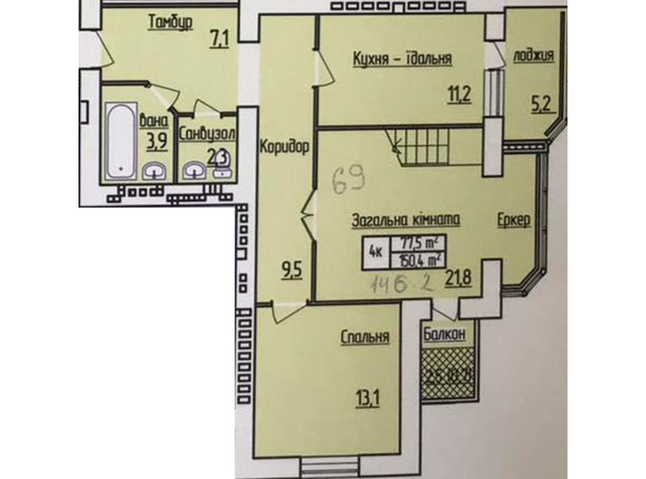 Планування багаторівневої квартири в ЖК Лісовий квартал 146.2 м², фото 187296