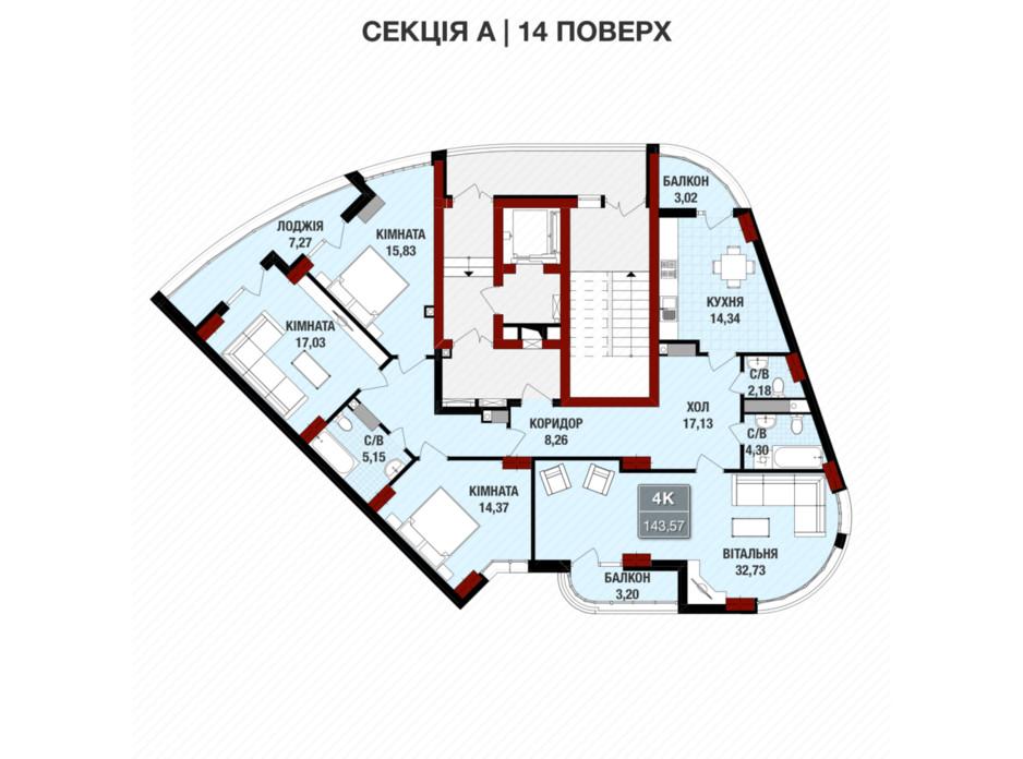 Планування 4-кімнатної квартири в ЖК Президент Хол 143 м², фото 188871