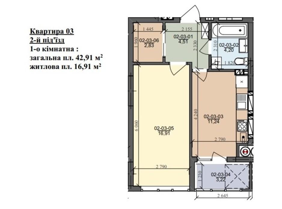 Планування 1-кімнатної квартири в ЖК вул. Трускавецька 42.91 м², фото 191194
