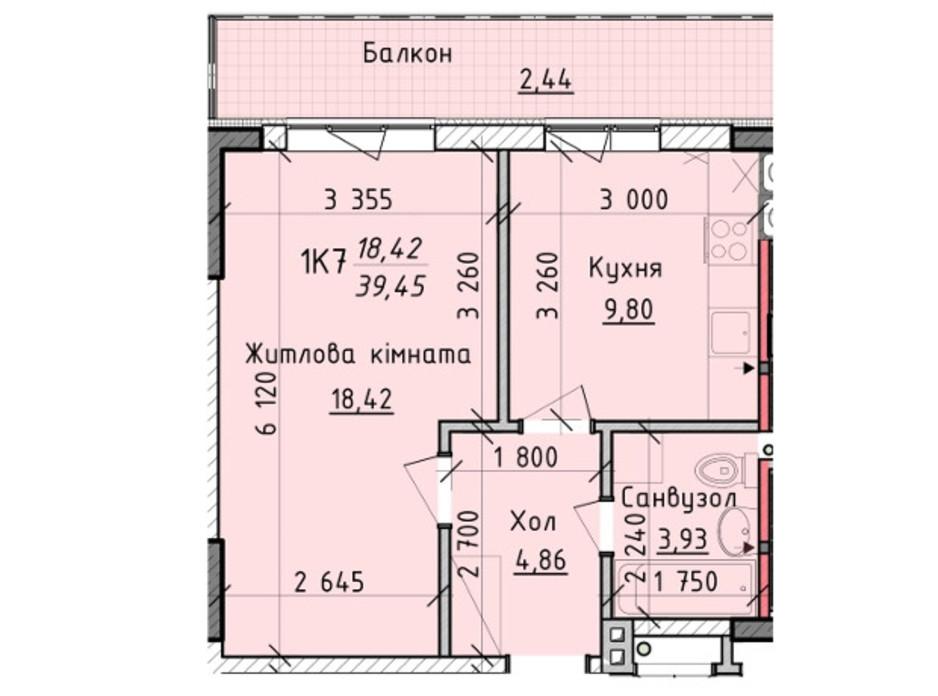 ЖК Київські Зорі планування 9