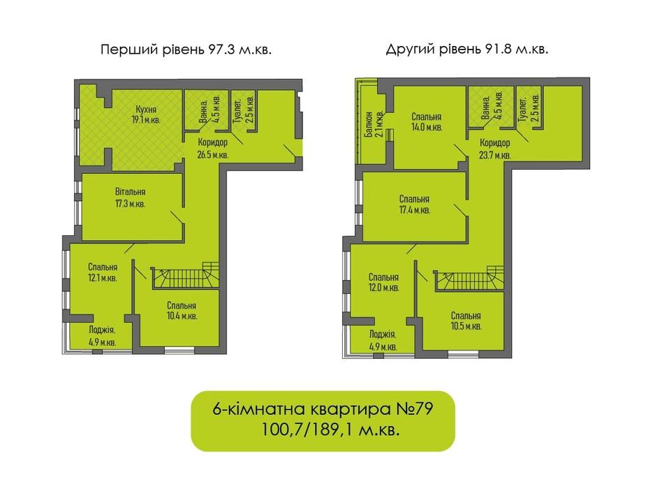 Планировка многоуровневой квартиры в ЖД Липинский + 189.1 м², фото 195049