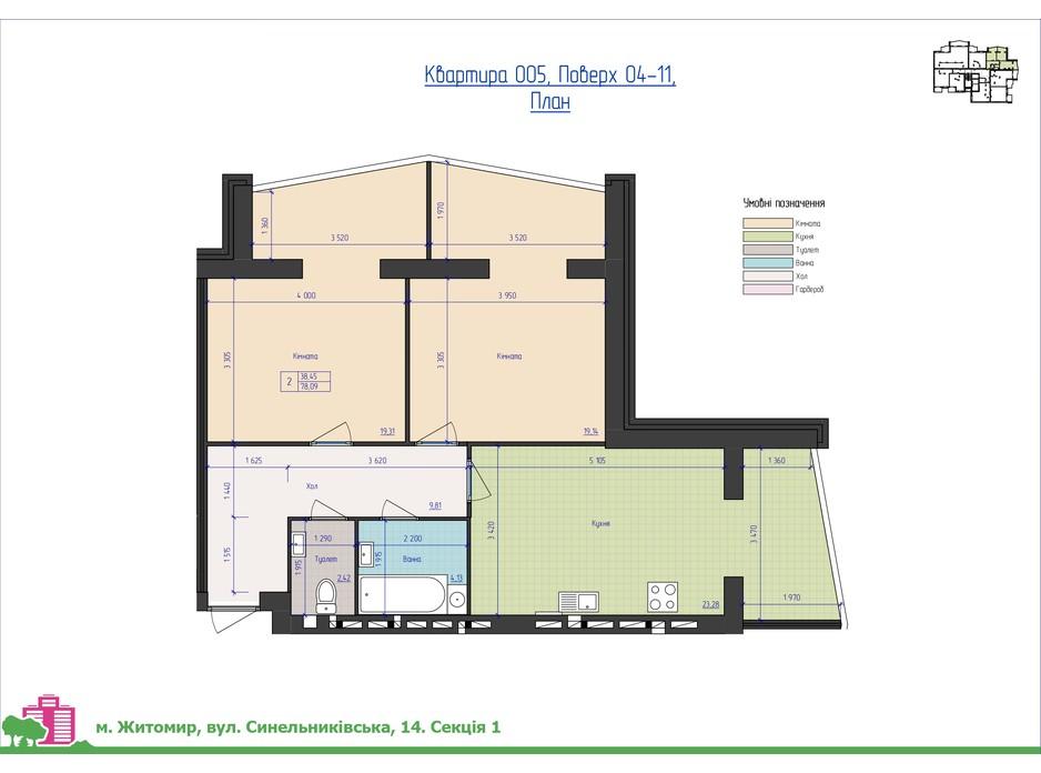 Планировка 2-комнатной квартиры в ЖК Премиум Парк 78.09 м², фото 200025