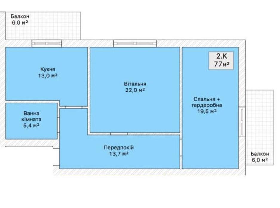 Планировка 2-комнатной квартиры в ЖК ул. Трамвайна 15 76 м², фото 201165