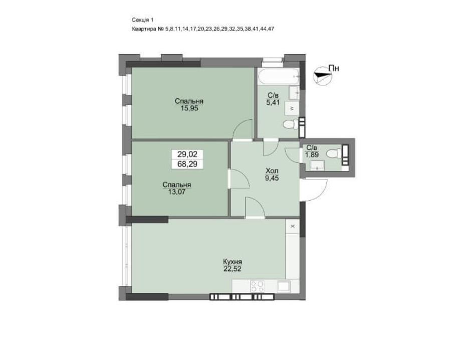 Планировка 2-комнатной квартиры в ЖК Vyshgorod Plaza 68.29 м², фото 206322