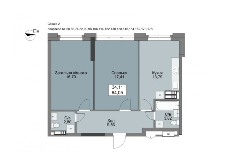 Планування 2-кімнатної квартири в ЖК Vyshgorod Plaza 64.05 м², фото 206323