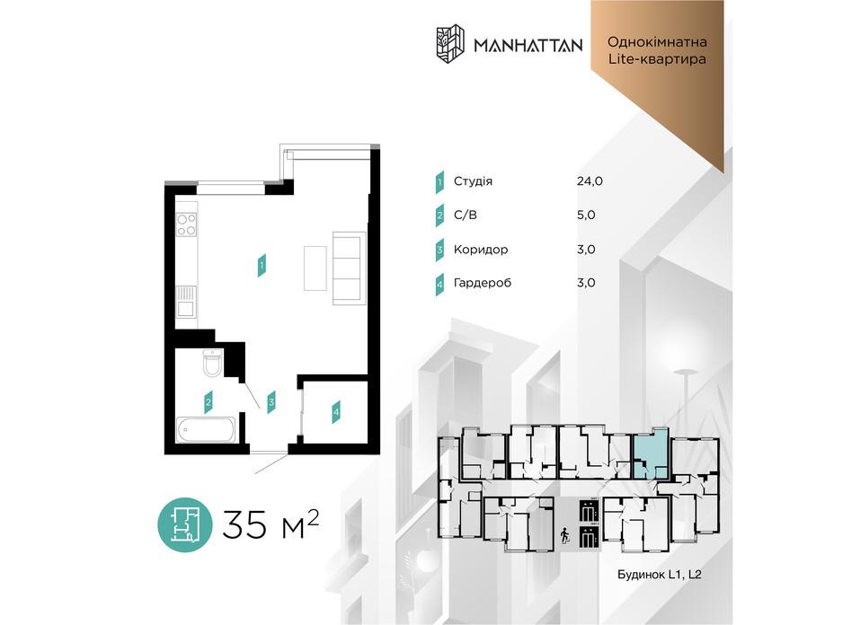 Планировка 1-комнатной квартиры в ЖК Manhattan 35 м², фото 207657
