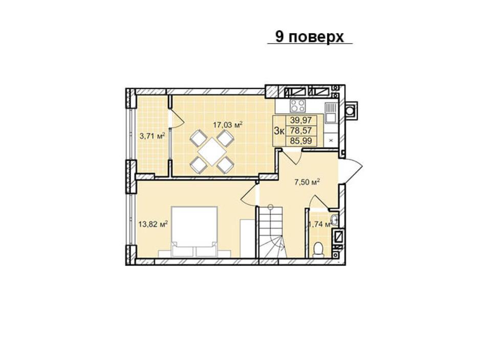 Планування багаторівневої квартири в ЖК Софіївка 86 м², фото 210399