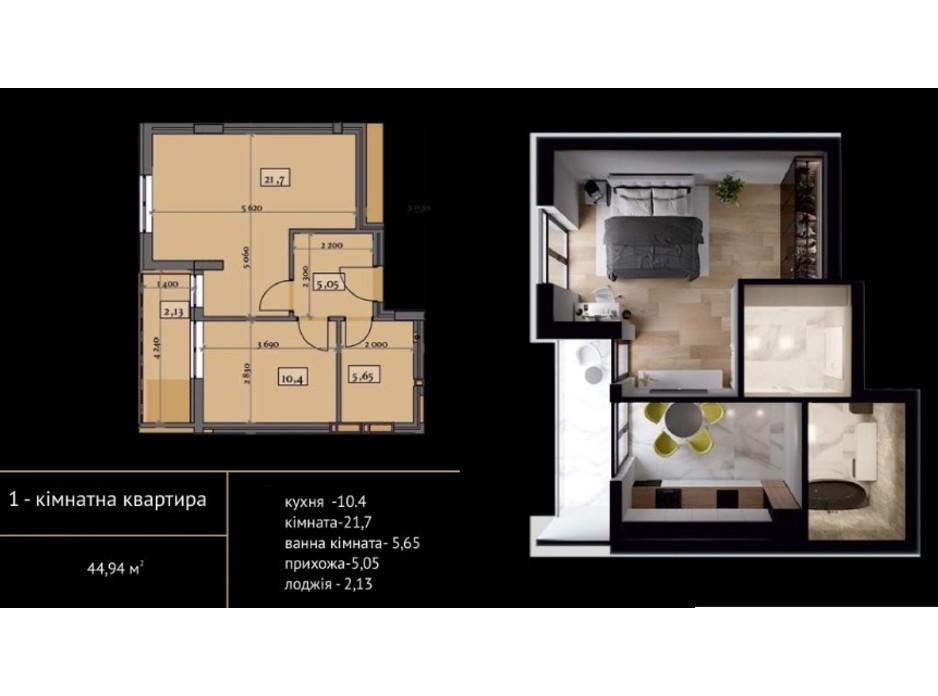 Планировка 1-комнатной квартиры в ЖК Crystal 45.66 м², фото 215492
