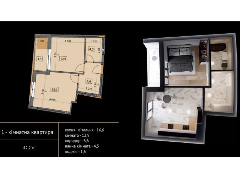 Планировка 1-комнатной квартиры в ЖК Crystal 42.88 м², фото 215500