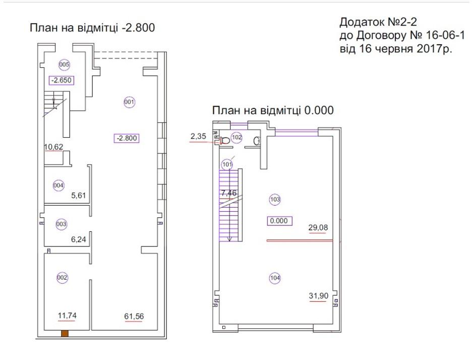 Планировка 3-комнатной квартиры в Таунхаус Перлина Поділля 274 м², фото 215544