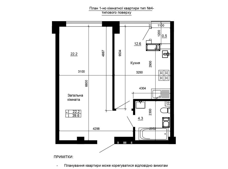 Планування 1-кімнатної квартири в ЖК River House 39.6 м², фото 217243