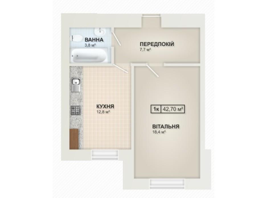 Планировка 1-комнатной квартиры в ЖК Містечко Козацьке 42.7 м², фото 219656
