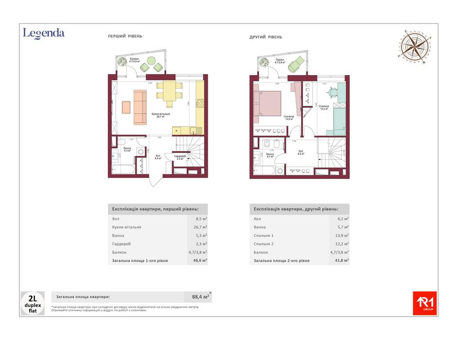 Планування багаторівневої квартири в ЖК Legenda 88.4 м², фото 223058