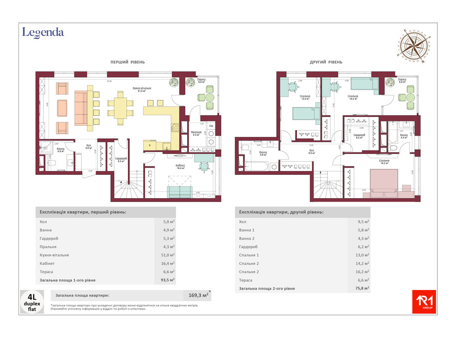 Планування багаторівневої квартири в ЖК Legenda 169.3 м², фото 223061