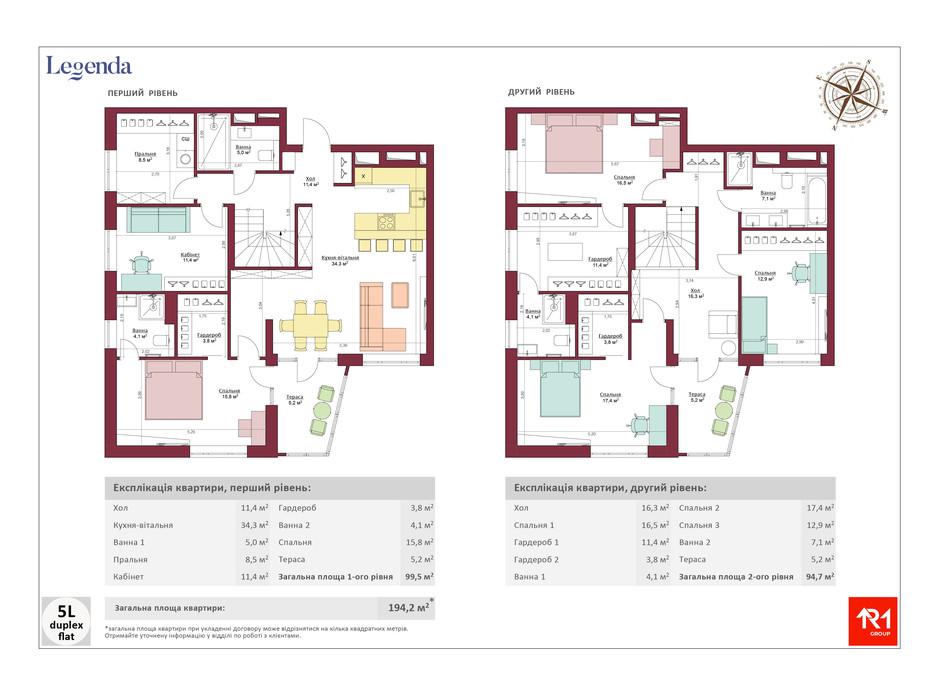 Планування багаторівневої квартири в ЖК Legenda 194.2 м², фото 223065