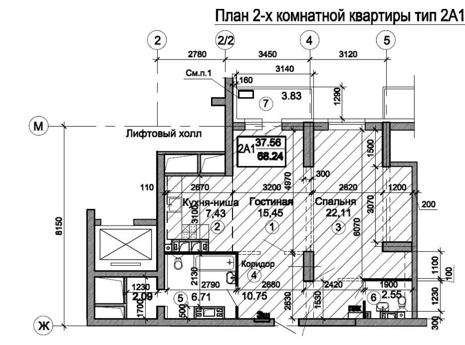 Планировка 2-комнатной квартиры в ЖК Триумф 71.75 м², фото 224743