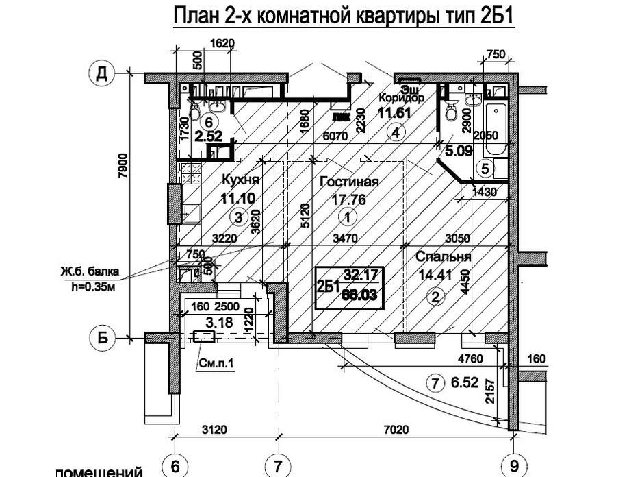 Планировка 2-комнатной квартиры в ЖК Триумф 73.67 м², фото 224744